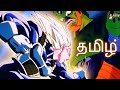 தமிழ் - Super Vegeta transforms beyond a saiyan [ Dragon Ball Z Tamil Dubbed ]]