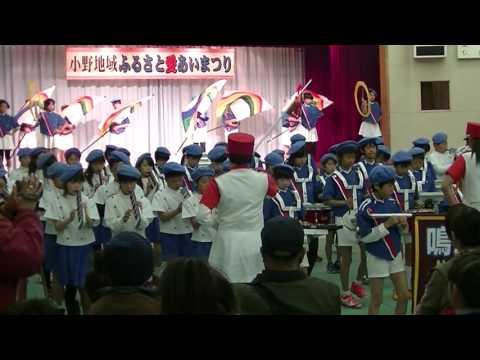 東松島 小野地区ふるさと愛あいまつり 鳴瀬桜華小学校5 6年生 鼓笛?