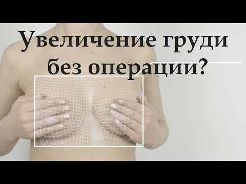 Breast surgery presyo sa Almaty