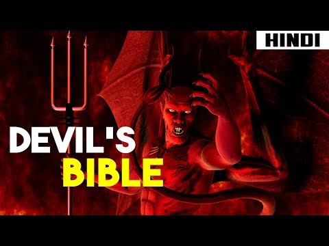 Devil's Bible (Codex Gigas) - Late Night Show   Haunting Tube in Hindi