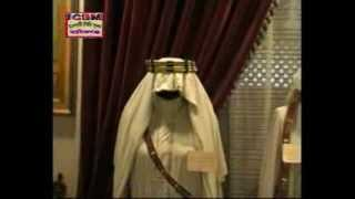 preview picture of video 'Jeddah Museum - Mecca Medina Series'