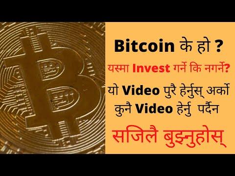 Patikimos bitcoin prekybos platforma