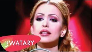 تحميل اغاني Amal Hijazi - Habibi Oud / أمل حجازي - حبيبي عود MP3