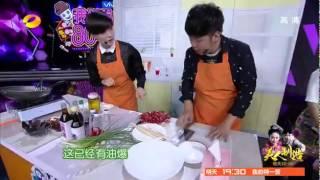 快乐大本营看点 Happy Camp 09/06 Recap: 厨神李宇春高圆圆挑战地道长沙口味虾-Chef Li Tries Local Shrimp Recipe