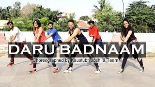 Daru Badnaam | Kamal Kahlon & Param Singh | Punjabi Hit Song | Kaustubh Joshi's Choreography