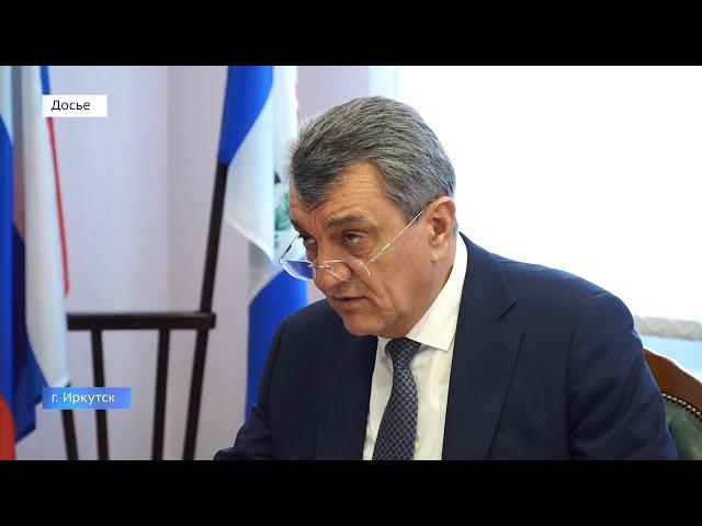 В Приангарье прибыл полномочный представитель президента в СФО