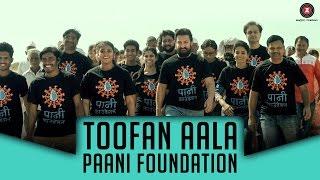 Toofan Aala  Paani Foundation