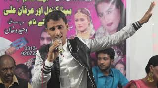Live Stage Song 3 ll  Irfan Ali Khan