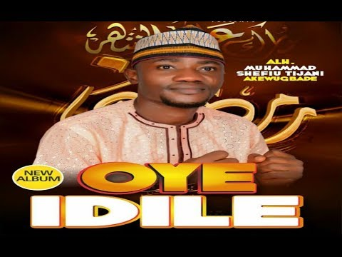 OYE IDILE | Asunkungbade Lambasted Godfatherism in Nigeria Politics | 2019 Must Watch Ramadan Lectur