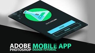 App design tutorial for beginners | Splash Screen Tutorial | Photoshop Tutorial