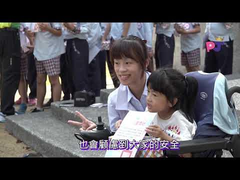 2020 03 23朴子市公所「109年度兒童節表揚」 朴子市長...