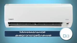 Кондиционер TOSOT (GREE) GK-09A DC-Inverter от компании F-Mart - видео 1
