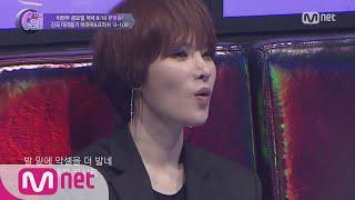 The Call [미리듣기] 비와이x크러쉬 신곡공개! (이거슨 시상식..? 스케일ㅎㄷㄷ) 180601 EP.5