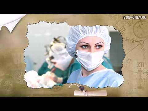 Красивое поздравление с Днем Медсестры!