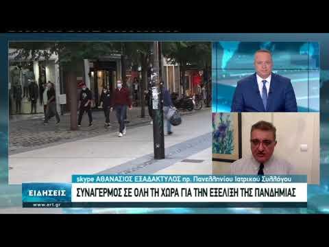 Αθ. Εξαδάκτυλος: Σύντομα σε lockdown η Θεσσαλονίκη  | 28/10/2020 | ΕΡΤ
