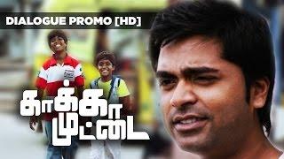 Kaakka Muttai Dialog Promo feat. Simbu | Dhanush | Vetri Maaran | Fox Star Studios