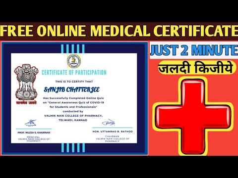 Free Online Medical Certificate   Covid-19   Online Course - YouTube