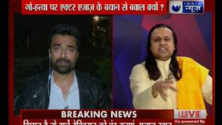Badi Bahas: Why Actor Ajaz khan targets CM Yogi and PM Modi on Cow slaughter issue?