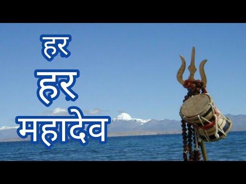 Narmada Stone Shivling