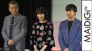 監督&脚本は「百円の恋」の名タッグ!主演は夏帆映画「きばいやんせ!私」製作会見1