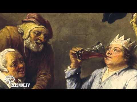 Гомеопатия в лечении вирусного гепатита в