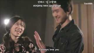 [MV] Kim Seul Ki (Feat. Ko Kyung Pyo) - You Wake Me Up [ENGSUB + Rom + Hangul]