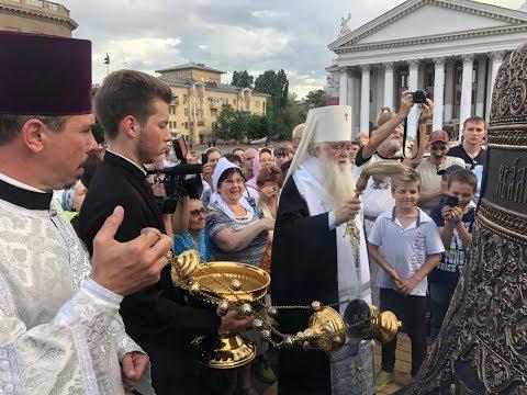 Храм воскресения христова нижний новгород фото