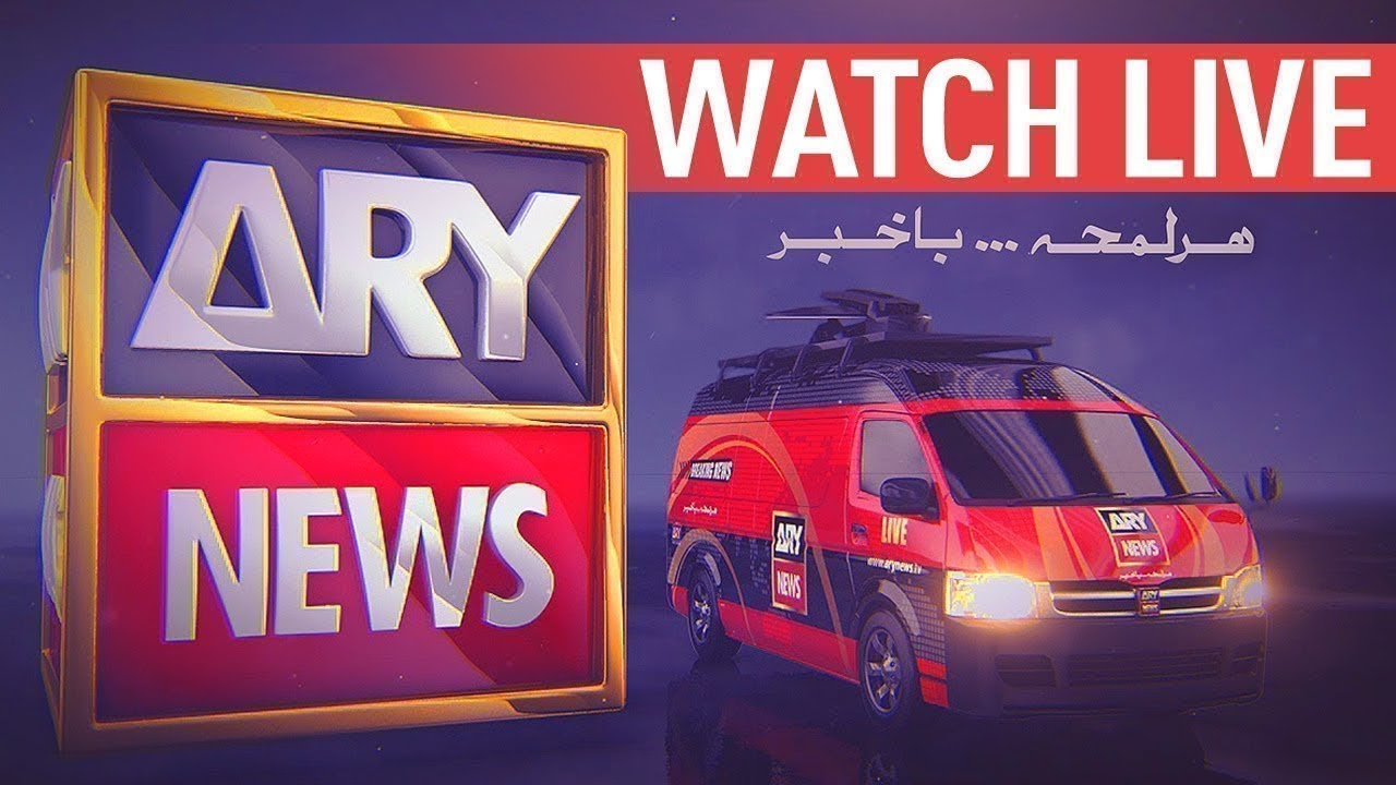 ARY MUSIK LIVE