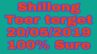 Shillong Teer 20/05/2019 | Shillong Teer Result Today | Teer