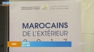 Revue de presse – MAP – «Marocains de l'extérieur» 2017