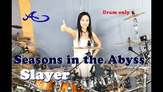 Slayer - Seasons in the Abyss drum-only(cover by Ami Kim) (#61-2)