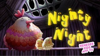 YouTube video E-card Help all the farm animals go to sleep Nighty Night is a lovely way to set the mood for bedtime