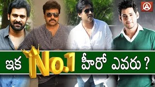 Tollywood Top Heros Who is Tollywood No1 Hero in Tollywood Box Office Hero in 2017