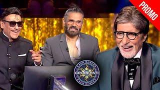 Amitabh Bachchan's Fun Banter With Jackie Shroff And Suniel Shetty | Kaun Banega Crorepati 13 Promo