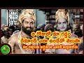 మా గడ్డాలకు ఖర్చైనంత ఎవరికీ ఖర్చుకాలేదు   Telangana News Latest   Telugu News Latest