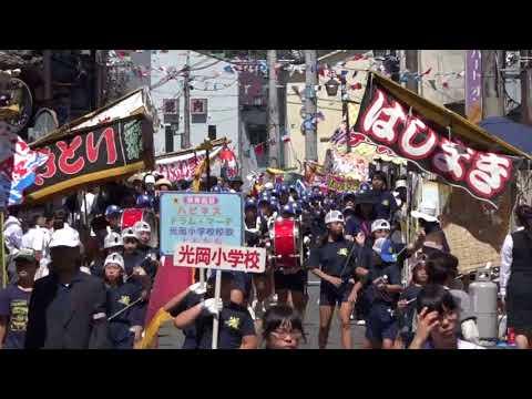 2018 光岡小学校・音楽パレード