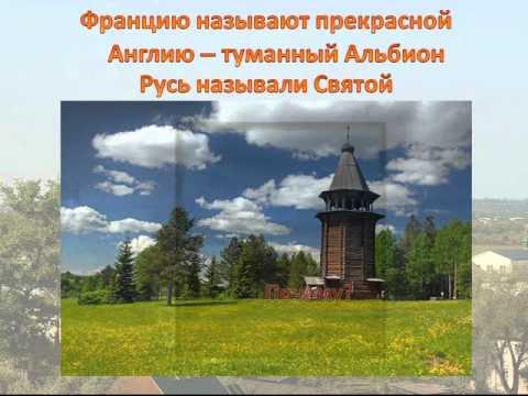 Храм в честь покрова пресвятой богородицы каменка