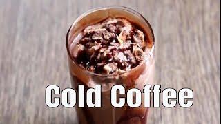 कोल्ड कॉफी | Cold Coffee Recipe In Marathi By Simply Marathi.