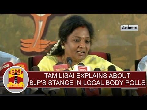 Tamilisai-Explains-about-BJPs-stance-in-Local-body-election-Thanthi-TV