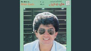 Waad Wa Maktoub تحميل MP3
