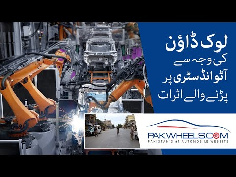 Impact of lock down on auto industry |Coronavirus| PakWheels Weekly