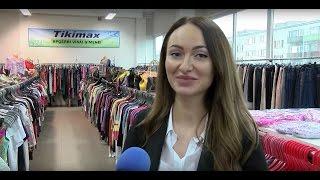 В Даугавпилсе открылся магазин торговой сети TIKIMAX