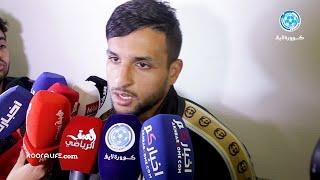 كل ما قاله لاعبو الوداد بعد الفوز على النجم الساحلي التونسي