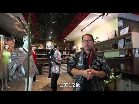 找回傳統技藝 行銷泰雅文化