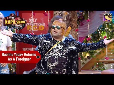 Baccha Yadav Returns As A Foreigner The Kapil Sharma Show