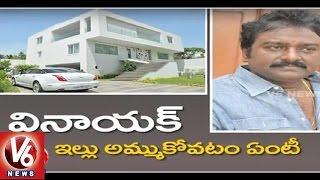 Director V V Vinayak Sells His House | 5 Crores Debt ?