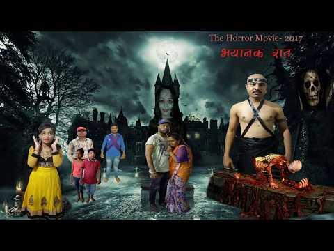 Bhayanak Rat Horror Movie