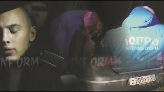 Пьяный квартет и дембель, задержаны ИДПС Сургута