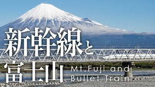 絶景空撮 新幹線と富士山 - Aerial view of Mt.Fuji and Bullet train