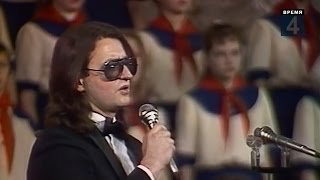 Александр Градский — «Как молоды мы были» — 1988 год